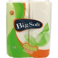 Big soft Keukenrol 2-laags big soft classic 2x51 stukken