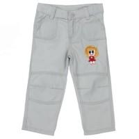 Kinder Broek van Aou Look - Gebroken wit