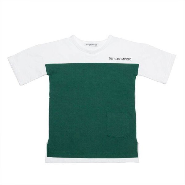 T-shirt Rain Forrest Green White