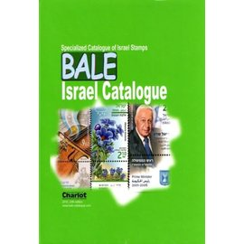 Bale Specialized Catalogue of Israel Stamps 2016