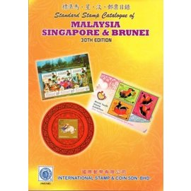 IS Standard Stamp Catalogue of Malaysia Singapore & Brunei