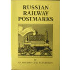 Barefoot Russian Railway Postmarks