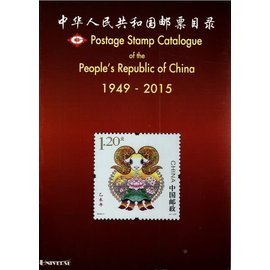 CS Postage Stamp Catalogue of the People's Republic of China 1949-2015
