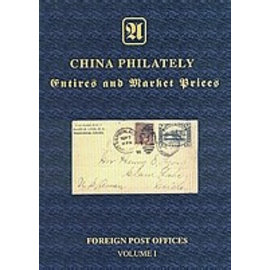 Klengler China Philateliy Entires and Market Prices Foreign Post Offices