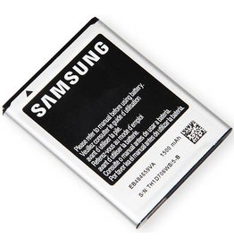 Samsung Galaxy Xcover S5690, Wave 3 S8600 Battery EB-484659VU