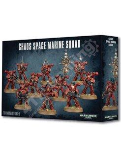 Chaos Space Marine Squad