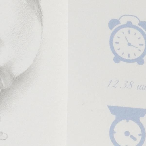 Familycards Klein Wonder Geboortekaartje 'tekening slapende baby' (63691)