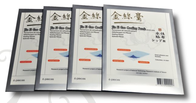Jin Si Gao Jin Si Gao pansement de refroidissement