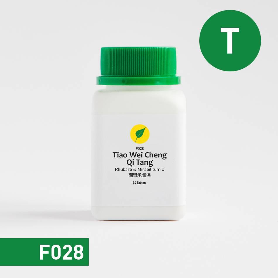 PHŸTOCOMM.®  Tiao Wei Cheng Qi Tang F028