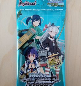 WS - KanColle KanColle 2nd Fleet Booster EN