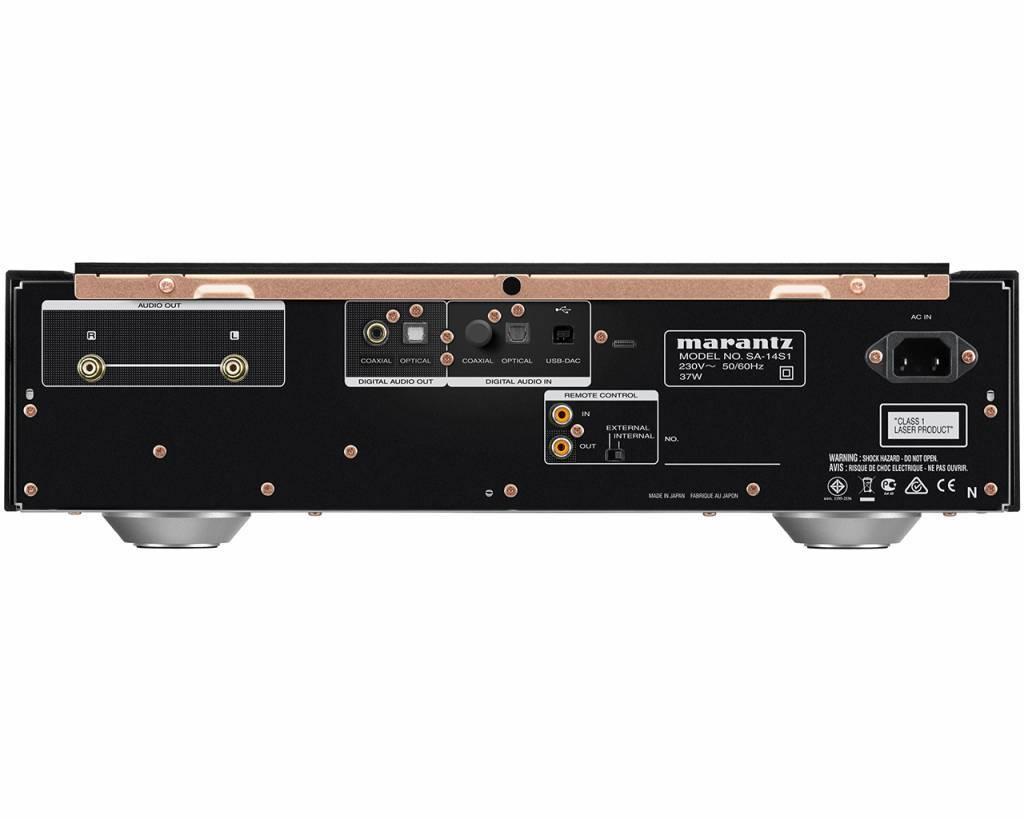 Marantz SA-14S1 Special Edition
