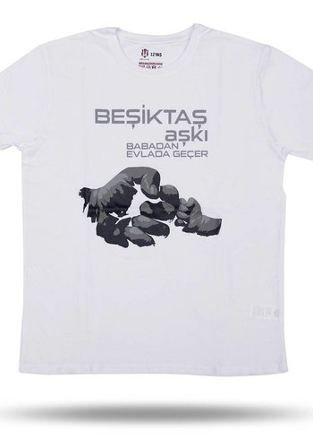 6717124 T-shirt kinderen