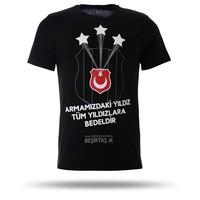 BJK 2016-2017 KAMP. T-SHIRT