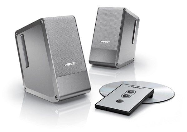Computer MusicMonitor Zilver