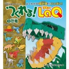 LaQ Instructieboek Dino