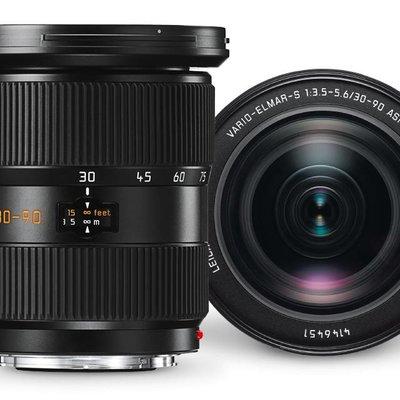 S Lens