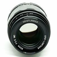 90mm f/3.5 APO Lanthar