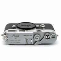 M3 Silver Chrome (Double Stroke)