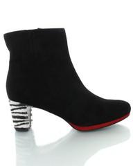 Producten getagd met zebra schoenen