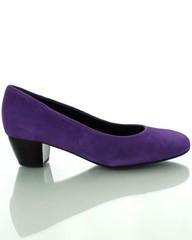 Producten getagd met paarse pumps voor dames