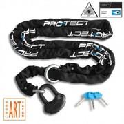 Pro-tect Loop kettingslot ART-4 300 CM 10,5 MM