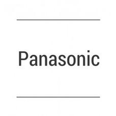 Lader Panasonic