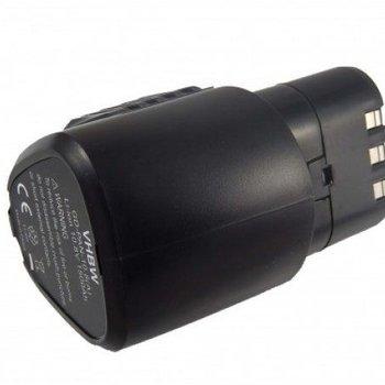 Panasonic Accu Panasonic 10,8v 2000mAh 2,0Ah Li-Ion Replacement EY 9L32 EY9L32 EY 9L32B EY9L32B