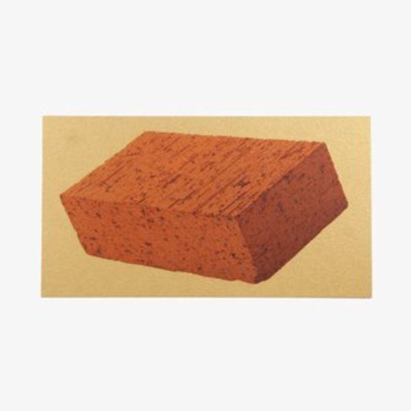 Post Modern Anonymous bricks Post Modern