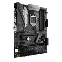 MB  ROG Strix / 1151 / DDR4 / DP /  USB3.0 / HDMI