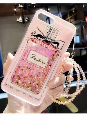 Ladylike Iphone 7 plus case fashion