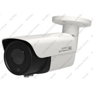 LUMIRON LUMIRON HDX IP, 2MP 2,8-12 mm, IR ALL-IN-ONE