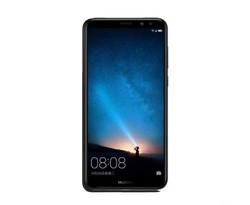 Huawei Mate 10 Lite hüllen