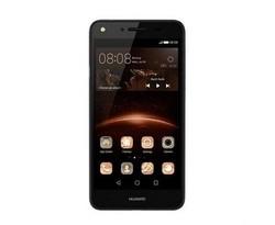 Huawei Y5 ii hüllen