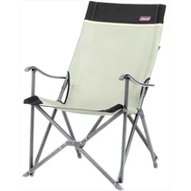 Sling Chair Khaki