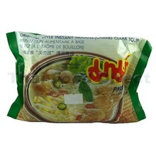 Mama Instant Chand Noodles - Clear Soup - 1x55g