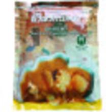 Nittaya Kali (yellow) Curry Paste 1kg