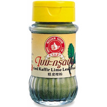 Hand Brand Kaffir Lime leaf Powder 40g