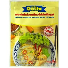 Gosto Instant Chicken Noodle Soup Powder 30g
