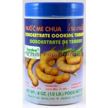 Garden Queen Cooking Tamarind 227g