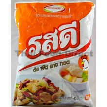Rosdee Food Seasoning Chicken Flavour 425g