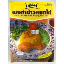 Lobo Spicy Chicken in Rice Mix 50g