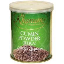 Khanum Ground Jeera (cumin) 100g