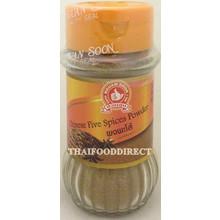 Hand Brand Chinese Five Spice Powder 40g