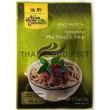 Asian Home Gourmet Vietnamese PHO Noodle Soup 50g