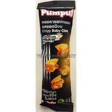 Pumpui Crispy Baby Clam Original 10g
