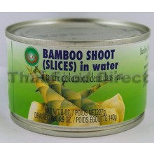 X.O Bamboo Shoot (Slices) in Water 227g