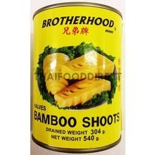 Brotherhood Halves Bamboo Shoots 540g