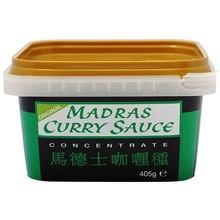 Goldfish Madras Curry Sauce 400g