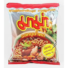 Mama Instant Noodles - Moo Nam Tok Flavour - 1x55g