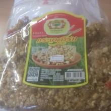 Thai Import Crispy Rice Peanut Caramel 300g